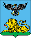 01. Lob_Coat_of_Arms_of_Belgorod_Oblast